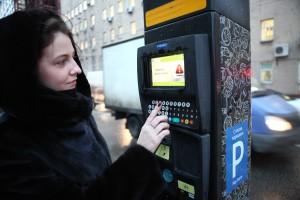 Более 150 человек обратилось за резидентными разрешениями в январе. Фото: архив, «Вечерняя Москва»