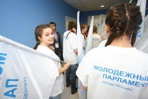 Молодые парламентарии Москвы познакомят горожан с экологической хроникой. Фото: пресс-служба Молодежной палаты Москвы