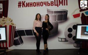 Новогодний показ фильма организует молодежная палата Москвы. Фото: пресс-служба молодежной палаты Москвы