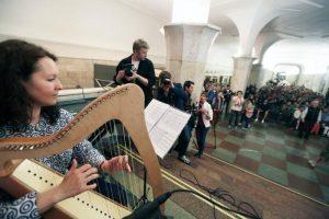 Прием заявок на участие в проекте «Музыка в метро» стартовал. Фото: архив, «Вечерняя Москва»
