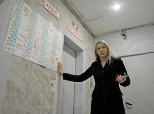 Более 30 подъездов отремонтировали в районе. Фото: Пелагия Замятина, «Вечерняя Москва»