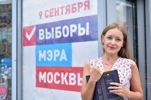 Программа «Мобильный избиратель» стартовала в столице. Фото: Пелагия Замятина, «Вечерняя Москва»