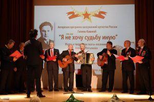 Праздничный концерт прошел в районном центре соцобслуживания. Фото предоставлено сотрудниками ТЦСО «Мещанский»