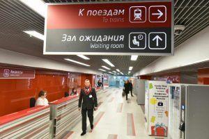 Свыше 500 терминалов для активации билетов установят на столичных платформах. Фото: архив, «Вечерняя Москва»