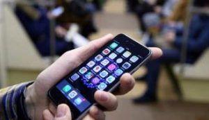 Бесплатным интернетом можно пользоваться в столичных учреждениях допобразования. Фото: официальный сайт мэра Москвы