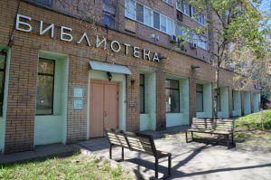 Мастер-класс состоится в библиотеке имени Александра Грибоедова. Фото: Анна Быкова
