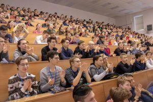 Лекция состоится в Психолого-педагогическом университете. Фото: архив, «Вечерняя Москва»