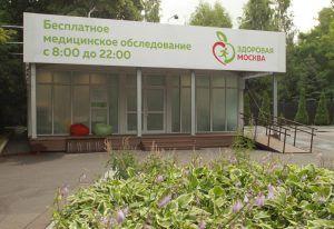 Курпатов собрал аншлаг в лектории «Здоровой Москвы». Фото: Наталия Нечаева, «Вечерняя Москва»
