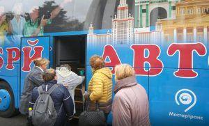 Жители района смогут поучаствовать в экскурсии. Фото: сайт мэра Москвы
