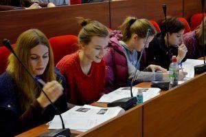 Лекция состоится в Психолого-педагогическом университете. Фото: Анна Быкова