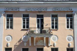 Москвичи прослушают лекцию в Музее «Садовое кольцо». Фото: Анна Быкова