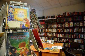 Творческая беседа состоится в районной библиотеке. Фото: Анна Быкова