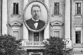 Как отметят 160-летие со дня рождения Антона Чехова Главархив столицы и библиотека «МЭШ». Фото: сайт мэра Москвы