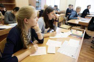 Всероссийский «Урок мужества» пройдет в столичных школах. Фото: архив, «Вечерняя Москва»