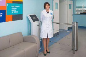 В Москве пациентам открыли доступ к медкартам. Фото: сайт мэра Москвы.