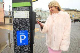 Новые платные парковки появятся на 1,2% улиц Москвы. Фото: Наталия Нечаева, «Вечерняя Москва»