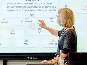 В 2019 году в школах Москвы стажировались педагоги из 109 городов России. Фото: сайт мэра Москвы