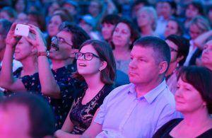 Жители района смогут послушать концерт. Фото: сайт мэра Москвы