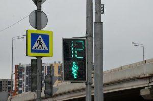 Светофоры на дорогах столицы приведут в порядок. Фото: Анна Быкова