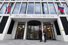 Депутаты МГД утвердили штрафы за нарушение режима повышенной готовности. Фото: сайт мэра Москвы