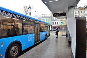 «По пути», «Союз» или «Твойбус»: москвичи выбирают названия для автобусов по требованию. Фото: Анна Быкова