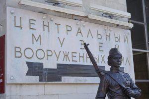 Праздничные мероприятия ко Дню Победы провели сотрудники Музея вооруженных сил. Фото: Анна Быкова