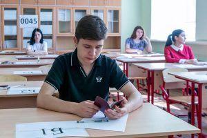 Представители Роспотребнадзора запланировали внести некоторые изменения в работу учебных заведений и в проведение ЕГЭ. Фото: сайт мэра Москвы