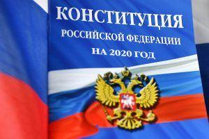 Космонавт попросился проголосовать по поправкам в Конституцию с орбиты. Фото: сайт мэра Москвы