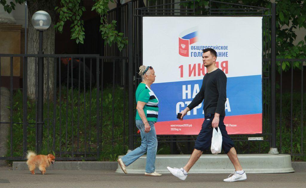 Для многих москвичей электронное голосование – предпочтительный формат. Фото: Наталия Нечаева, «Вечерняя Москва»