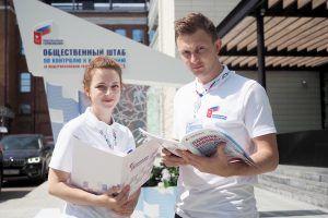 Москвичам рассказали о работе наблюдателей в ходе голосования. Фото: сайт мэра Москвы