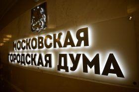 Депутат МГД Козлов: Онлайн-формат общения с жителями позволяет охватить большую аудиторию. Фото: сайт мэра Москвы