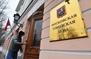 Депутат МГД рассказала об увеличении в столичных больницах коечного фонда для плановых больных. Фото: архив, «Вечерняя Москва»