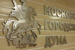 Депутат МГД Олег Артемьев: Электронное голосование - это будущее, ставшее настоящим. Фото: сайт мэра Москвы