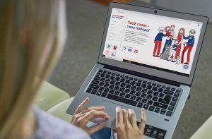 К программе «Миллион призов» присоединилось почти 80 компаний. Фото: сайт мэра Москвы