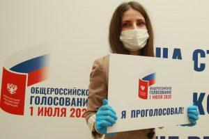 Асафов: Более 2,8 млн москвичей поддержали поправки к Конституции. Фото: сайт мэра Москвы
