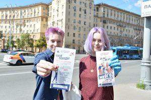 Еще около 272 тыс человек стали победителями программы «Миллион призов». Фото: Пелагия Замятина, «Вечерняя Москва»