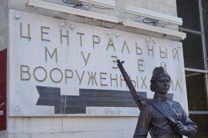 Собрание ветеранской организации прошло в Музее вооруженных Сил. Фото: Анна Быкова
