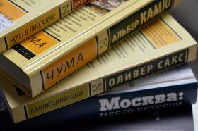 Экологическую программу организуют сотрудники библиотеки имени Александра Грибоедова. Фото: Анна Быкова