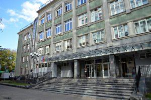 Научная конференция состоится в Психолого-педагогическом университете. Фото: Анна Быкова