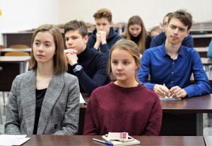 Международная научная конференция пройдет в психолого-педагогическом университете. Фото: Денис Кондратьев