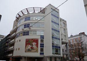 Новую рубрику запустили работники Центра «Мещанский». Фото: Анна Быкова