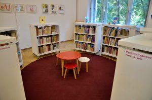 Книжную выставку скоро закроют в Государственной библиотеке для слепых. Фото: Анна Быкова