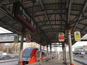 Поезда МЦК в канун Нового года буду курсировать всю ночь. Фото: Анна Быкова