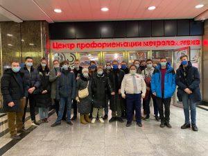 Активисты Молодежной палаты района посетили Музей метрополитена. Фото: пресс-служба Молодежной палаты Мещанского района