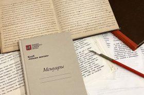 Статью о юбилее поэта опубликовали на сайте библиотеки для слепых. Фото: Официальный сайт мэра Москвы