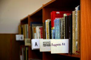 Серия открытых уроков стартовала на базе школы №2107. Фото: Анна Быкова