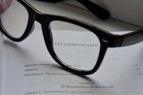 Названы победители конкурса «Молодые педагоги - московскому образованию». Фото: Анна Быкова