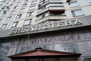 Вечер памяти состоится в Культурном центре имени Виталия Вульфа. Фото: Денис Кондратьев
