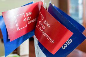Очередная акция «День без турникетов» пройдет в столице. Фото: сайт мэра Москвы
