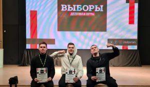 Представители молодежной палаты Мещанского района приняли участие в деловой игре. Фото: предоставили в молодежной палате района